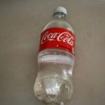 Солнечная лампа из пластиковой бутылки
