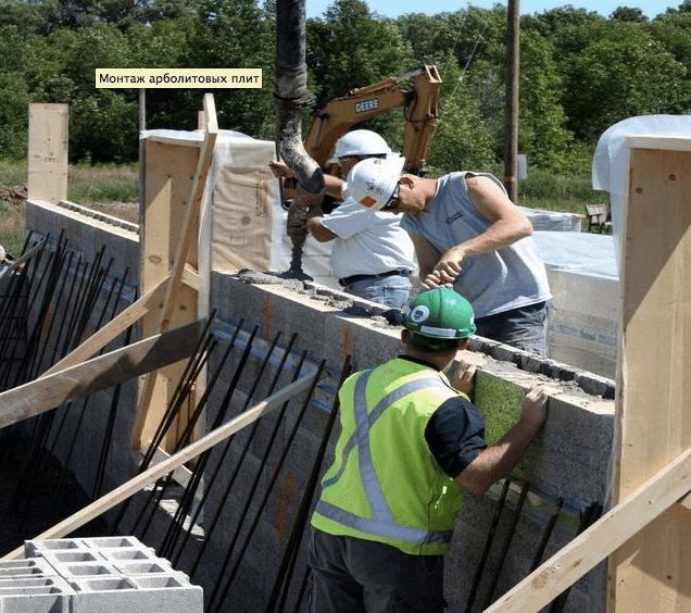 Строительство из деревобетона