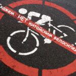 Дилемма что купить: брендовый б/у велосипед или «безродный китаец»?