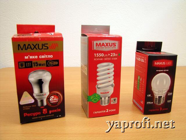 Энергосберегающие лампы от компании Максус