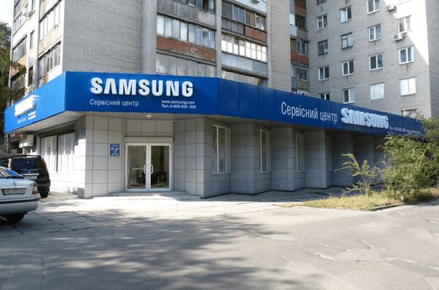 Сервисный центр Asus в Симферополе
