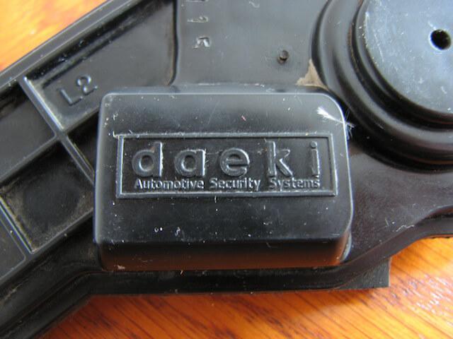 Daeki Automotive Security System